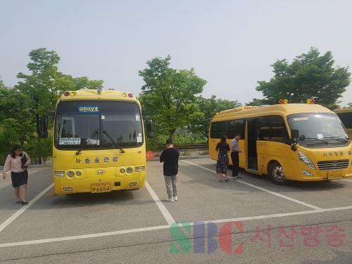 크기변환_20190611 통학버스 안전점검2.jpg
