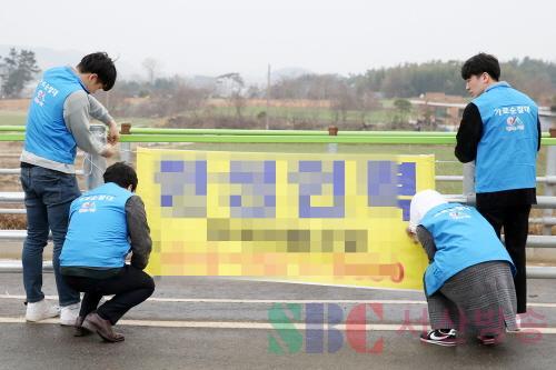 크기변환_(서산)0619 서산시 발로 뛰는 민·관 합동 가로순찰대 운영 '호응' 3.JPG