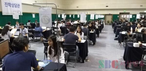 서산고 - 진로진학 박람회 참가 사진 1.jpg