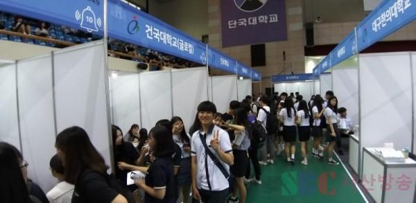 서산고 - 진로진학 박람회 참가 사진 2.jpg