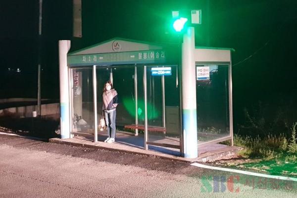2.버스 승차 알림 시스템 야간 운영 사진1.jpg