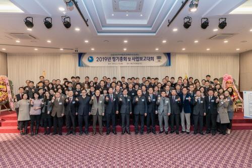 (사)서산지역 범죄피해자지원센터, 2019년도 정기총회 및 사업보고대회 개최