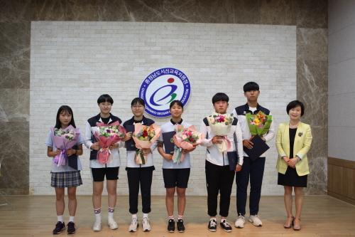 서산시교육지원청, 제48회 전국소년체육대회 서산시 선수단 시상식