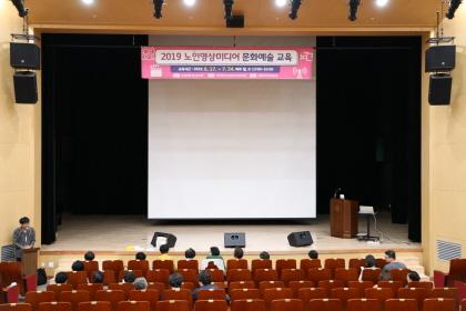 서산영상미디어센터, 노인영상미디어 문화예술교육