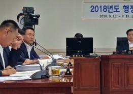 """[2018 행감] 가충순 의원, """"신우FS, 악취대상관리사업장으로 지정해야.."""""""