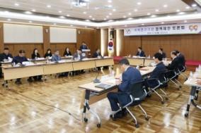 서산시, 국책연구기관 정책제안 토론회 개최
