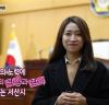 서산시의회 247회 정례회