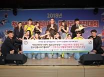 서산청소년수련관. 여성가족부장관상 3년 연속 수상
