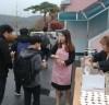 서일중 학부모회, 가래떡으로 사랑을 전하다!