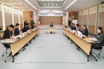 서산시, 빅데이터 분석 용역 완료보고회 개최