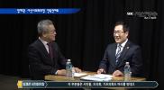 〔 SBC서산방송〕<신기원의 포커스 인 독점인터뷰-임재관 서산시의회의장>