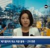 서산방송뉴스 16회