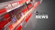 SBC서산방송 10월 넷째주 주간뉴스