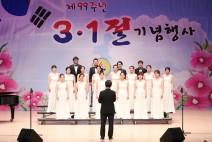 서산시, 3.1운동 100주년 기념식 등 다채로운 행사 열려