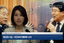 서산방송주간뉴스22회