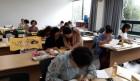서산문화원, 2018년 하반기 지역문화학교 개강
