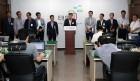 태안군, 민선7기 공약 실천을 위한 본격 시동!
