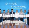 """""""서산사랑 상품권""""8월 1일 발매 준비 '착착'"""