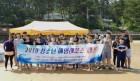 현대오일뱅크아토봉사단 지원, 취약계층 청소년들과 '해양레포츠 캠프' 개최