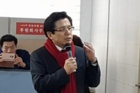 한국당과 나라를 구하기 위해 나섰다!