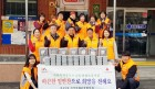 서산시 동문1동 지역사회보장협의체, '따뜻한 밑반찬으로 희망을 전해요'