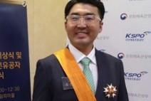 서산시 사격팀 홍성환 선수, 체육훈장 '청룡장' 수상