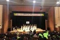 서산시, 제19회 사회복지의 날 기념식·한마음축제 개최