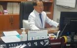 """[인터뷰]김영완 신임 서산의료원장 """"시민과 호흡하며 의료발전에 최선 다하겠다"""""""