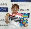 서산시청 사격팀 유현영, 사격계 샛별로 떠올라