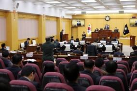 서산시의회, 2019년 주요 업무보고 청취