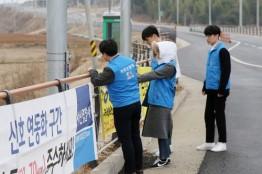 서산시 발로 뛰는 민·관 합동 가로순찰대 운영 '호응'