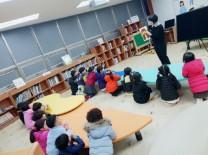 서부평생교육원,『꿈이 자라나는 도서관 체험학습』운영 시작