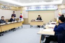 서산 대산항 재도약 발걸음 '박차'