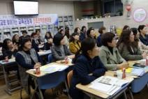 대산중, 학부모를 위한 진로진학 토론마당 개최