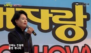 서산방송특집 1회 전국노래자랑 2편