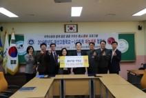 LG화학 대산공장-대산고등학교 '동고동락 프로그램' 협약식 개최