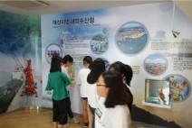 """「제24회 바다의 날」맞이""""옹도등대 해양체험학교""""열다."""