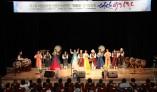 서산문화원 공연단 『어울림』, 카자흐스탄 국립고려극장에서 공연