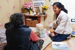 서산시, 겨울철 복지사각지대 현장중심 집중 발굴 추진