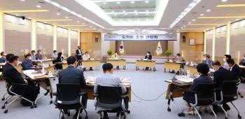 서산시, 도의원과 주요 현안 사업 공유 및 협력 다져