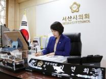 """이연희 서산시의회 의장, """"서산개척단 눈물 닦아 달라"""""""