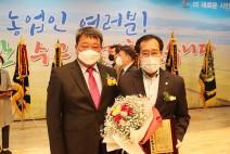 서산시의회 임재관 의원, 한국농업경영인서산시연합회 감사패