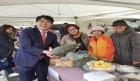 2019 서산시 농업인 한마음대회' 성료!