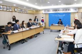 서산시, 제1회 사회적경제기업 예비창업자 최종 4팀 선정