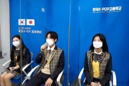 해외 교류 지방정부와 청소년 소통의 장 열어