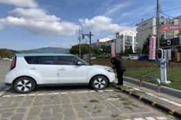 서산시, 해미읍성 등 5곳에 전기차 완속충전기 설치 완료