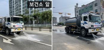 서산시, 폭염 대응 살수차로 도심 온도 낮춘다