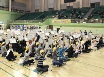 서산시, '어린이 안전골든벨 퀴즈쇼' 개최