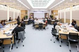서산시 민선7기 공약, '시민배심원제' 운영 평가