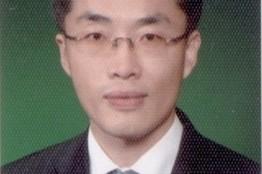 제42대 정창원 서산우체국장 취임